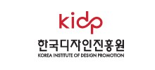 한국디자인진흥원